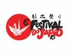 Festival do Japão
